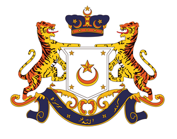 Johor Coat of Arms | Coronation of HRH Sultan Ibrahim of
